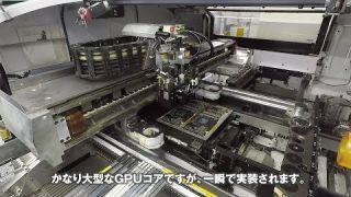 ZOTACのGeForce RTX 20シリーズができるまで